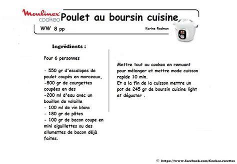 recette avec boursin cuisine recettes weight watchers avec cookeo