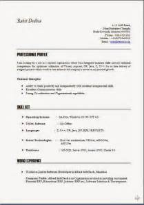 generic resume objective exles part time resumes objectives bestsellerbookdb