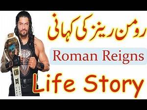WWE Superstar Roman Reigns Height, Weight, Age, Body Measurements, Wife, Biography & More
