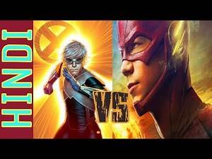 The Flash vs Quicksilver | Marvel vs DC | Superhero Showdown | Explained In Hindi