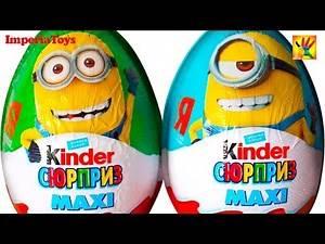 MINIONS KINDER SURPRISE MAXI Easter 2015 Eggs Surprise Eggs ImperiaToys