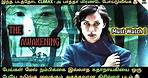THE AWAKENING 2011 Movie | Tamil Explanation | Best Thriller Movie | Tamil review | Hollywood Freak