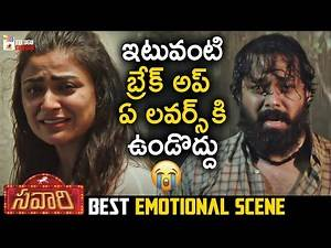 Savaari 2020 Telugu Movie BEST EMOTIONAL SCENE | Nandu | Priyanka Sharma | 2020 Latest Telugu Movies
