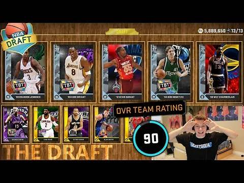 CAN I DRAFT A 90 RATED TEAM IN NBA 2K16 DRAFT?!