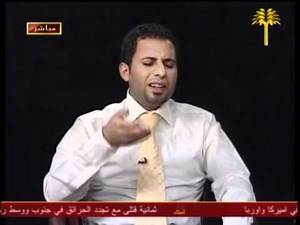 صباح العتابي الإمام علي عليه السلام