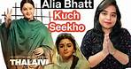 Thalaivi Trailer REVIEW   Deeksha Sharma