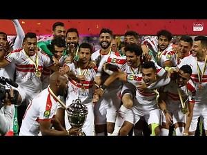 ES Tunis 1-3 Zamalek - HIGHLIGHTS & GOALS - 2/14/2020