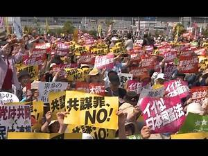 55,000 Gather in Tokyo to Protest Against Revision to Japanese Charter