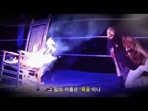 [한글자막] WWE 레슬매니아 31 언더테이커 vs 브레이 와이엇 프로모 The Undertaker vs Bray Wyatt Wrestlemania 31 Promo