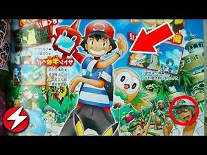 NEW Pokemon Sun & Moon 2016 ANIME SERIES TV Show About Ash In School Premiering in November