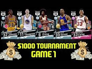 $1000 GODSQUAD TOURNAMENT GAME 1! DOWN TO THE WIRE! NBA 2K17 MYTEAM