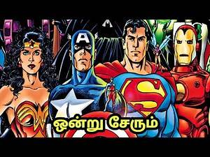 Marvel and DC Crossover Plan to Boost Comics Sales in Tamil