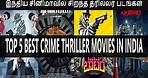 Top 5 Best Crime Thriller Movies In India - All Time Favorite