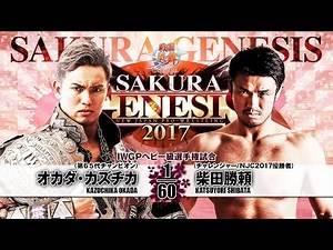 SAKURA GENESIS OKADA vs SHIBATA MATCH VTR