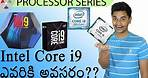 Intel Core i9 – The BEAST Processor!! | #TCT_Processor_Series 28