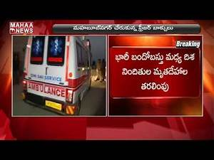 Disha Accused Dead Body's TO Gandhi Hospital By The Police | MAHAA NEWS