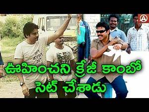 Pawan Kalyan and Venkatesh Combination Again in Trivikram Movie   Namaste Telugu