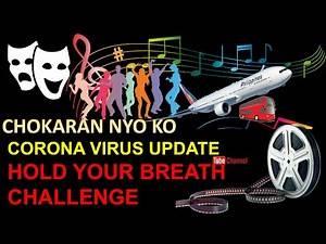 HOLD YOUR BREATH CHALLENGE (CORONA VIRUS KUWAIT 2020 (UPDATE) (CHOKARAN NYO KO))