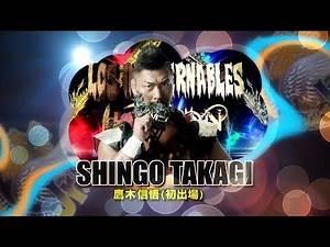 BEST OF THE SUPER Jr. 26: SHINGO TAKAGI