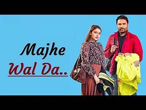 Majhe Wal Da | Amrinder Gill | Nimrat Khaira | Chal Mera Putt 2 |Lyrics|New Punajbi Movie Songs 2020