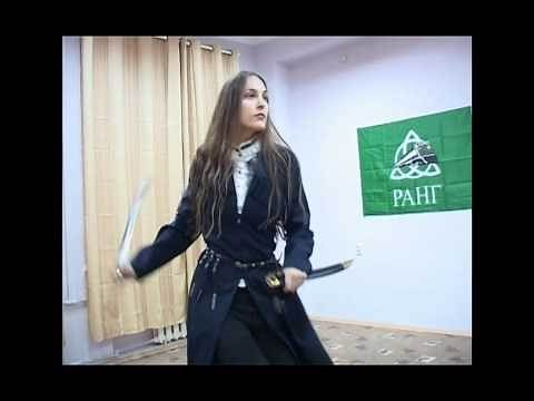 The Dance of Cossack Girl with a Sword - Arkona - Kupala and Kostroma HD