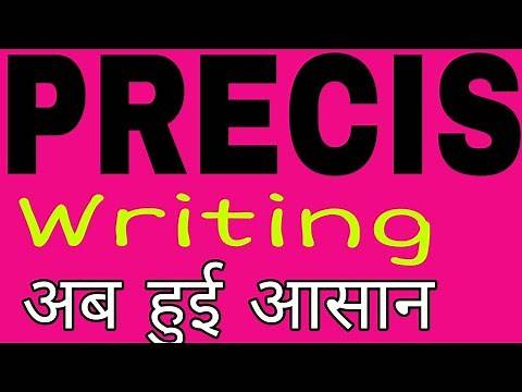 PRECIS WRITING in English/ How to write a PRECIS in English /Precis Writing /B.A.Grammar