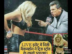 क्या क्या होता है WWE में