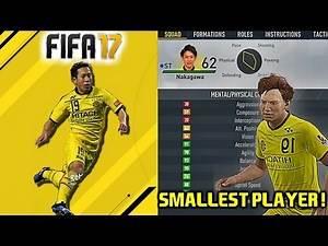 THE SMALLEST PLAYER ON FIFA 17! | HIDDEN GEM | NAKAGAWA