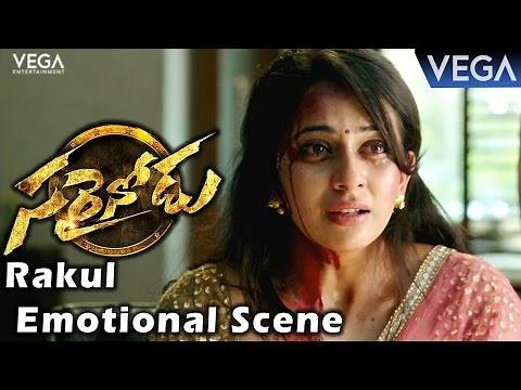 Sarrainodu Movie Latest Trailer || Rakul Preet Singh Emotional Scene