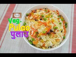 Vegetable Pulao| Quick & Easy Yet VERY Delicious Pulao Recipe| Aryal's Kitchen 57
