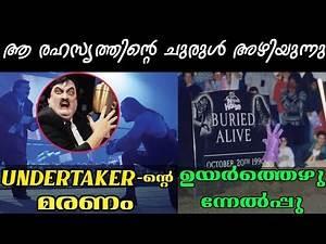 The Undertaker Buried Alive match secret revealed Malayalam Sk WM