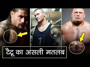 5 WWE Superstar Tattoos & Their HIDDEN* Meanings
