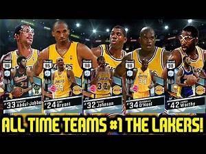 ALL TIME LAKERS TEAM 1 OF 30! WAY TOO OP! NBA 2K17 MYTEAM ONLINE GAMEPLAY