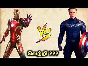 Ironman vs Captain America Who's gonna be Winner in Tamil