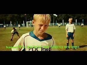 Amazing children football match from movie