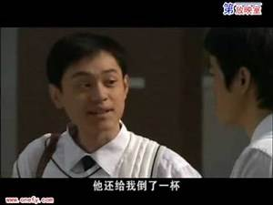 The Legend Of Bruce Lee - 2008 ep. 4 (Part 4)