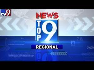 Top 9 Regional News - TV9