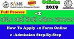 How to 2 Form Apply Online e-Admission SAMS Odisha 2019-2020 Full Process Step-By-Step In Odia