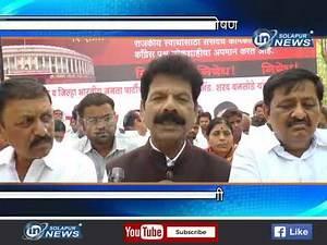 BJP UPOSHAN   IN SOLAPUR NEWS