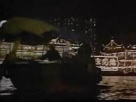 Hong Kong '97 trailer