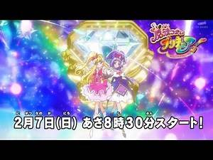 Maho Girls PreCure! New Anime Preview 2016
