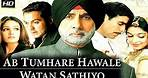 Ab Tumhare Hawale Watan Sathiyo Full Movie Facts | Amithabh Bachan | Akshay Kumar | Bobby | Divya