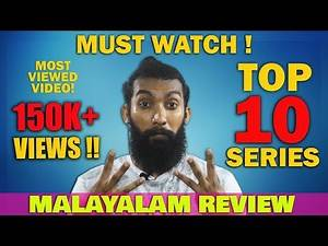 MUST WATCH TOP TEN SERIES|MALAYALAM REVIEW | NO SPOILERS
