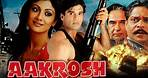 Aakrosh (1998) Full Hindi Movie   Sunil Shetty, Shilpa Shetty, Suresh Oberoi, Johnny Lever