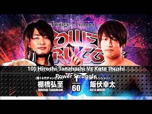 Top 15 NJPW Matches of 2017
