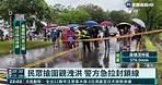 盧碧變熱低挾豐沛雨量 石門水庫洩洪|華視新聞 20210807