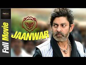Jaanwar (2006) | Full Hindi Dubbed Movie | जानवर | Jagapathi Babu, Neha Oberoi