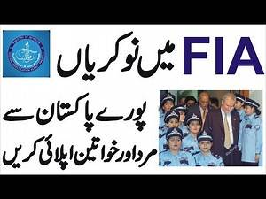 Fia jobs 2019 for male and female jobs 2019