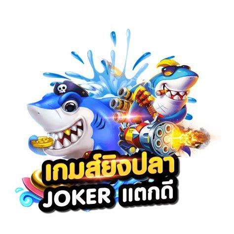 เกมตกปลาที่ดีที่สุด