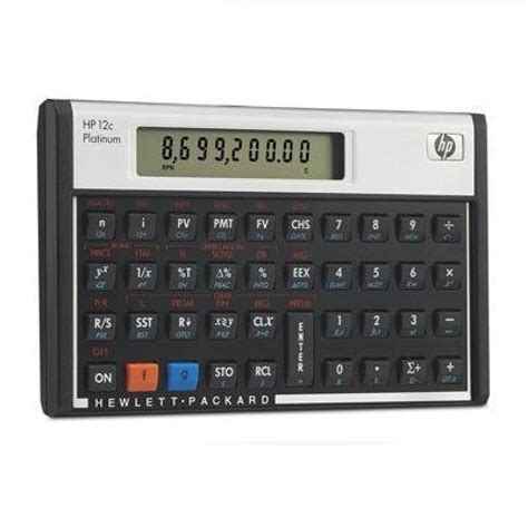 0 Financing Calculator